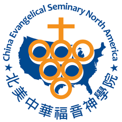 CESNA Logo